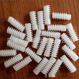 供应玩具塑料蜗杆 塑胶蜗杆猪肠牙 螺旋脱模无合模线耐磨损低噪音