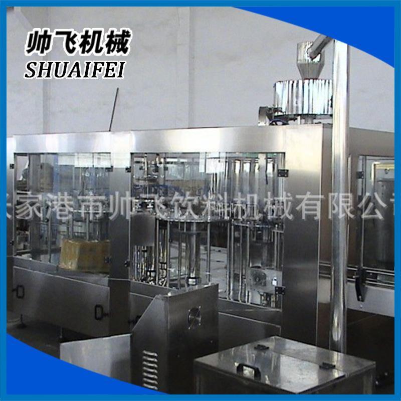 液體灌裝機 全自動三合一飲料灌裝機械