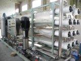 食品行業水處理設備15t/h反滲透