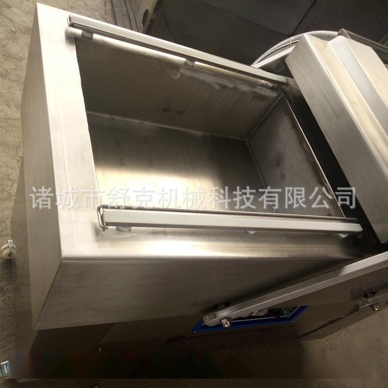 舒克机械供卤汁牛肉下凹式真空包装机 毛肚食品凹槽式真空包装机