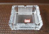 透明方形玻璃煙灰缸(JH-023)