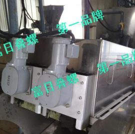 FR303叠螺式污泥脱水机