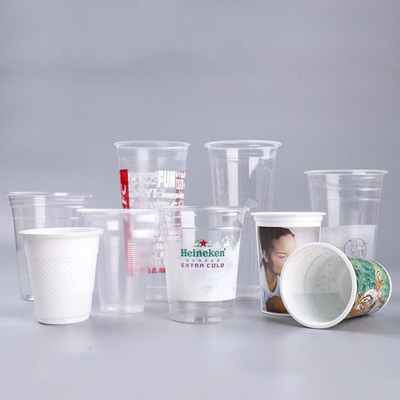 一次性透明塑料杯奶茶果汁饮料杯定制批发加厚鲜奶酸冷饮早餐水杯