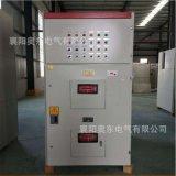 6KV集中无功补偿装置在炼钢厂连铸变电所上的应用 改造案例说明