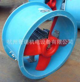 生产加工FT35-11-5.6型0.75KW全铜电机4叶片玻璃钢防腐轴流风机