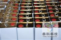 C-20B硅橡胶抗黄硫化剂_全国厂家直供免费配色配方拿样 硅胶助剂