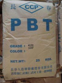 PR950塑胶原料