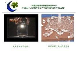 纳米液体玻璃涂料