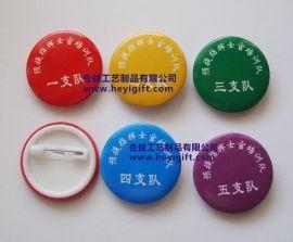 马口铁徽章-马口铁胸章-马口铁襟章定制生产厂