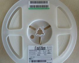 台湾厚声 贴片电阻 0603