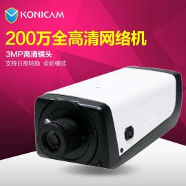 200万高清网络摄像机 1080P红外夜视室内监控摄像机 ip camera