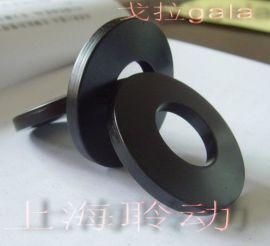 DIN2093 碟形弹簧