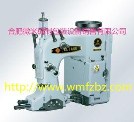 缝包机(GK35-2C)