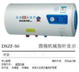 海信储水式电热水器批发  海信电热水器厂家