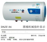 海信儲水式電熱水器批發  海信電熱水器廠家