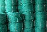 聚乙烯PE绳