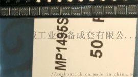 电子元器件 MPS MP1495S