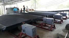 砂金选矿设备 大槽钢摇床选矿 贵金属回收机 摇床铜
