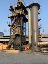 山西废气处理设备厂家/废气处理公司