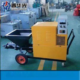 天津双缸柱塞式砂浆喷涂机水泥砂浆喷涂机