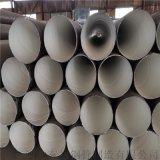 環氧煤瀝青防腐鋼管 大口徑供水管道