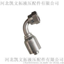 不锈钢胶管接头A郑州不锈钢胶管接头生产加工厂