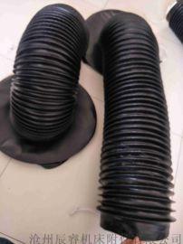 缝制圆形活塞杆防护罩,圆筒式活塞杆风琴防护罩