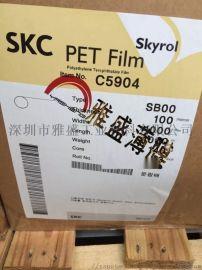 供应PET离型膜/滑膜/硅油膜