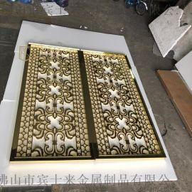 镜面钛金不锈钢屏风定制铝板雕花屏风无缝连接隔断设计