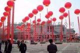 郑州630展会庆典礼品5米道旗大气球气柱租赁
