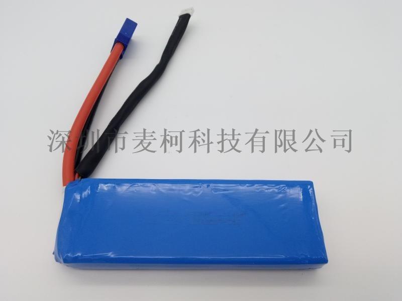 11.1V-2600mah-35C汽車應急啓動電源