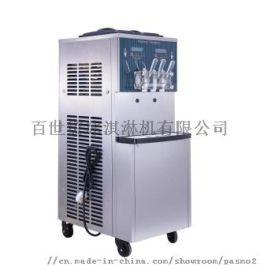百世贸S970冰淇淋机