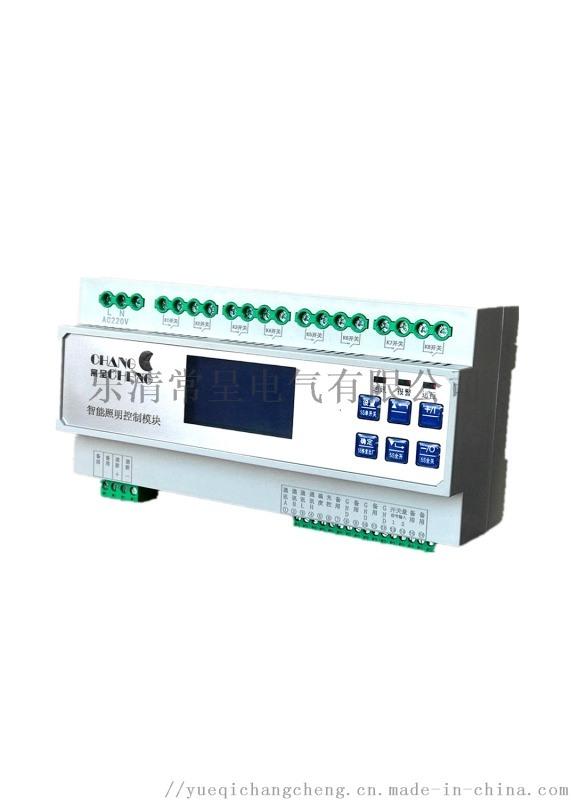 智慧應急照明集中分配電裝置