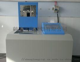生物质燃料热值仪新款检测颗粒发热量设备