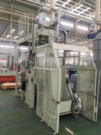天津新北提供日本新东Sinto履带式抛丸机清理机