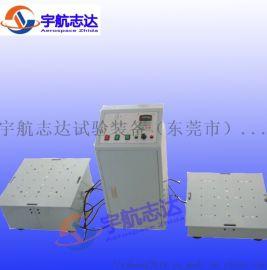 电磁式振动台检测产品振动试验台高频低频循环振动机