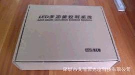 LED控制器,点光源控制器,信号控制器