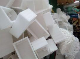 白色EVA材料 EVA海绵包装盒内托 白色EVA内衬