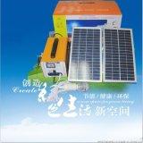 攜帶型太陽能發電機 12W太陽能發電機