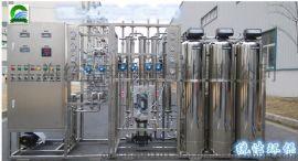 纯净水设备RO反渗透