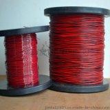 厂家销售优质红黑排线 UL2468 28AWG PVC电子线