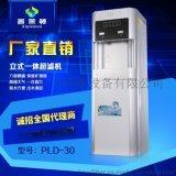 广东净水器 家用净水器开水器纯水机过滤器 管线机饮水机