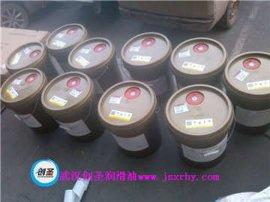 荆州润滑油厂家批发供应创圣润滑脂零售价格