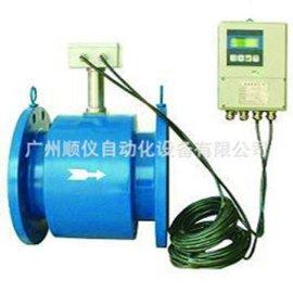 深圳地下水电磁流量计、深圳污水电磁流量计厂家