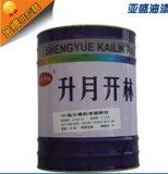 聚氨酯油漆【升月開林】各色脂肪族聚氨酯可復塗面漆
