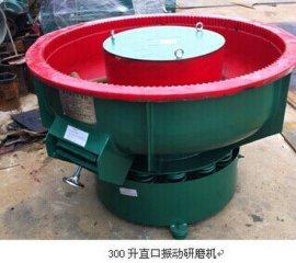 江苏苏州流动式光饰机