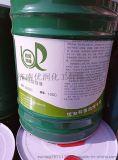 河南线切割液 线切割乳化液生产厂家销售