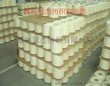 现货供应纯棉包芯纱42支+50D涤纶长丝 烂花布用纱