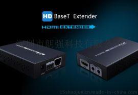HDBaseT传输器单网线延长4K*2K分辨率hdmi 1.4