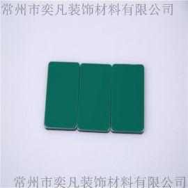 优质优良 专业供应生产铝塑板 铝塑板内外墙装饰 常州外墙铝塑板